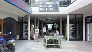 choomich-design-district